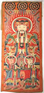 Image of Large Scroll Painting